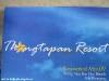 thongtapan_resort001