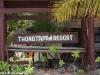 Thongtapan Resort 02